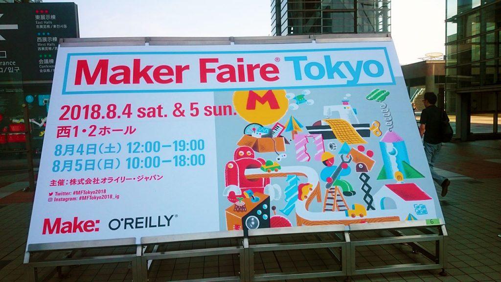 Maker Faire Tokyo 2018へ行ってきました