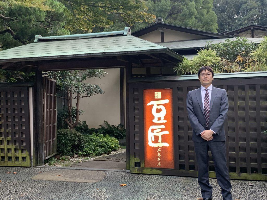 カツオの会2019 と 尾道..